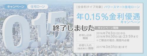 campaign_shinsei_bank_5_500_end