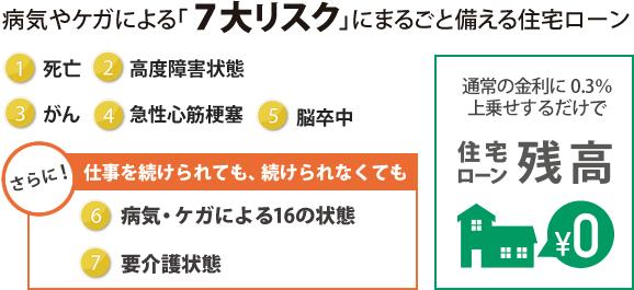index_img04