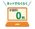 kuriagehensai_img01
