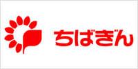 千葉銀行のロゴ画像
