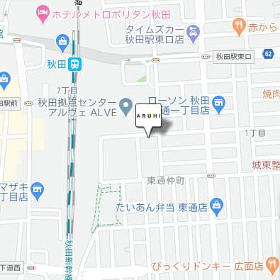 ARUHI(アルヒ)秋田店の地図です