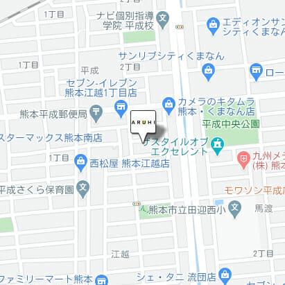 ARUHI(アルヒ) 熊本流通団地店