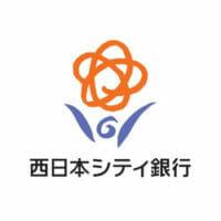 西日本シティ銀行のロゴ画像です